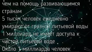 САУНДТРЕК И ТЕКСТ ИЗ ФИЛЬМА ДОМ 22