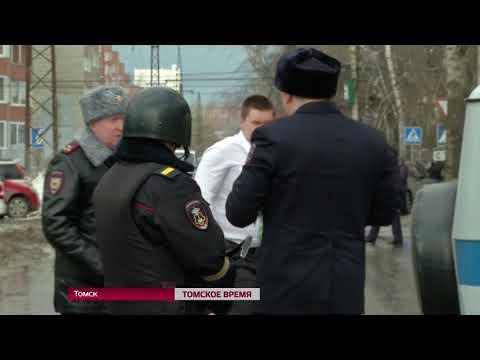 """Томичка угрожала устроить взрыв в отделении """"Сбербанка"""""""