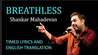 Breathless By Shankar Mahadevan Lyrics [HINDI | ROM | ENG] | FULL SONG