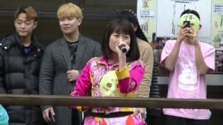 2017 1月22日 大阪とんぼり 1部.