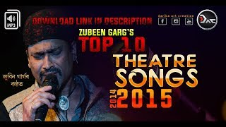 TOP 10 ASSAMESE THEATRE SONGS 2014-2015 MP3 FREE DOWNLOAD || FREE DOWNLOAD ZYBEEN GARG LATEST SONGS
