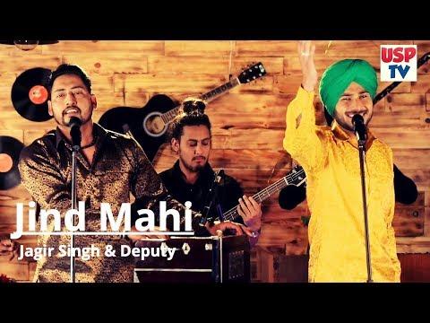 Jind Mahi | Punjabi Bhangra Folk Song | Jagir Singh and Deputy