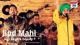 Jind Mahi   Punjabi Bhangra Folk Song   Jagir Singh and Deputy