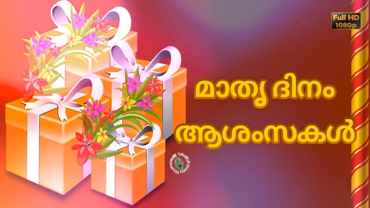Happy Mothers Day In Malayalam Best Wishesimagesgreetings