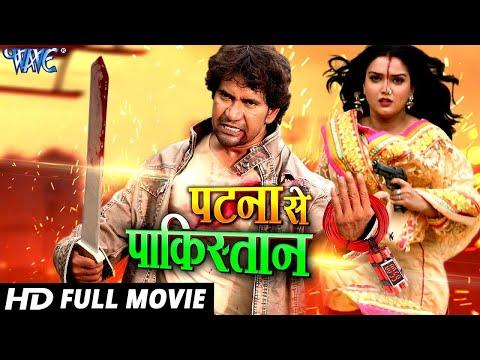 काजल राघवानी की सबसे बड़ी फ़िल्म (HD 2018) | Bhojpuri Superhit Film full Movie 2018
