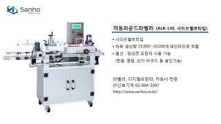 KOREA PACK 2…