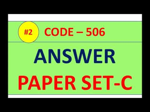 ANSWER PAPER SET-C #2