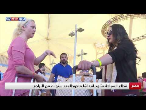 مصر.. بريطانيا ترفع الحظر على الرحلات الجوية إلى شرم الشيخ  - نشر قبل 4 ساعة