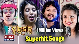 Humane, Asima, Deeptirekha, Ananya, Satyajeet & Tarique - Superhit Songs Combination | Bhaijaan