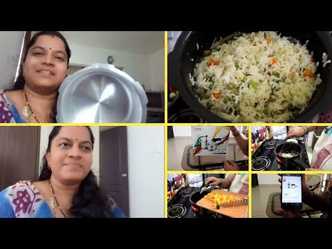 SMALL ROUTINE VLOG||NEW COOKER||RAMA SWEET HOME