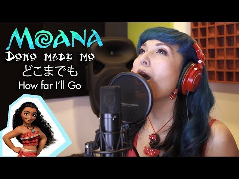 How far I'll go - Japanese ~ どこまでも Doko Made Mo (Cover) Annie McCausland