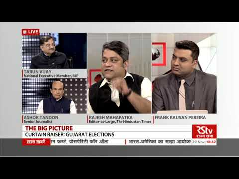 The Big Picture - Gujarat Election