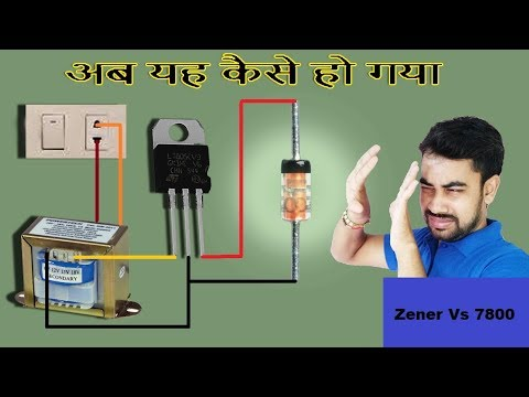 How To Use Zener Diode As Voltage Regulator Youtube