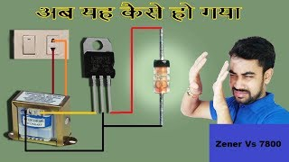 how to use zener diode as voltage regulator