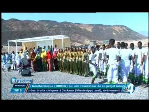 Télé Djibouti Chaine Youtube : JT Arabe du 10/12/2017