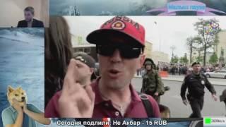 Лучшие моменты со стрима Кожкета 12.07.2017