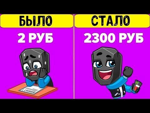 Заработок в интернете БЕЗ ВЛОЖЕНИЙ с выводом денег на сайтах и ЭТО НЕ ШУТКА+конкурс