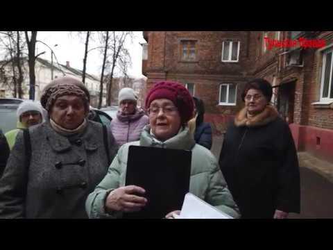 Встреча с депутатом жителей дома по адресу г. Алексин, ул. Мира, дом 13/12