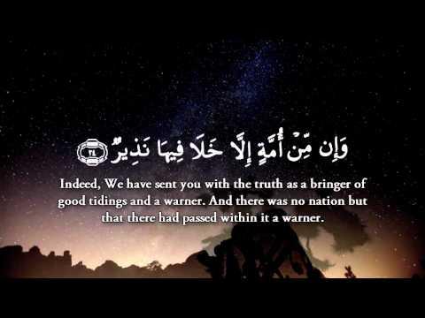 Surah Fatir (Originator) Chapter 35. Recited By Maher Al Muaiqly HD - TrueGuidanceISLAM