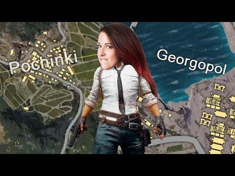 From Pochinki to Georgopol (Battlegrounds)