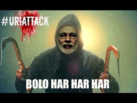 Narendra Modi Says Bolo Har Har Har | Shivaay...