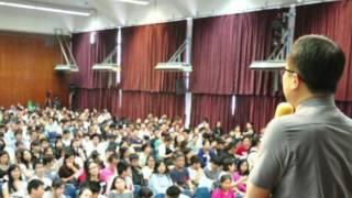 大埔三育中學--「迎接二十一世紀挑戰:由學習知識轉為發展能力