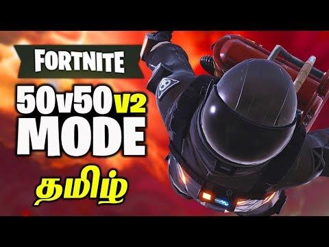 Fortnite 50v50 V2 Battle Royale Live Tamil Gaming