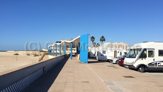 Club Motorhome Aire Videos - Cortadura, Cadiz, Andalucia, Spain