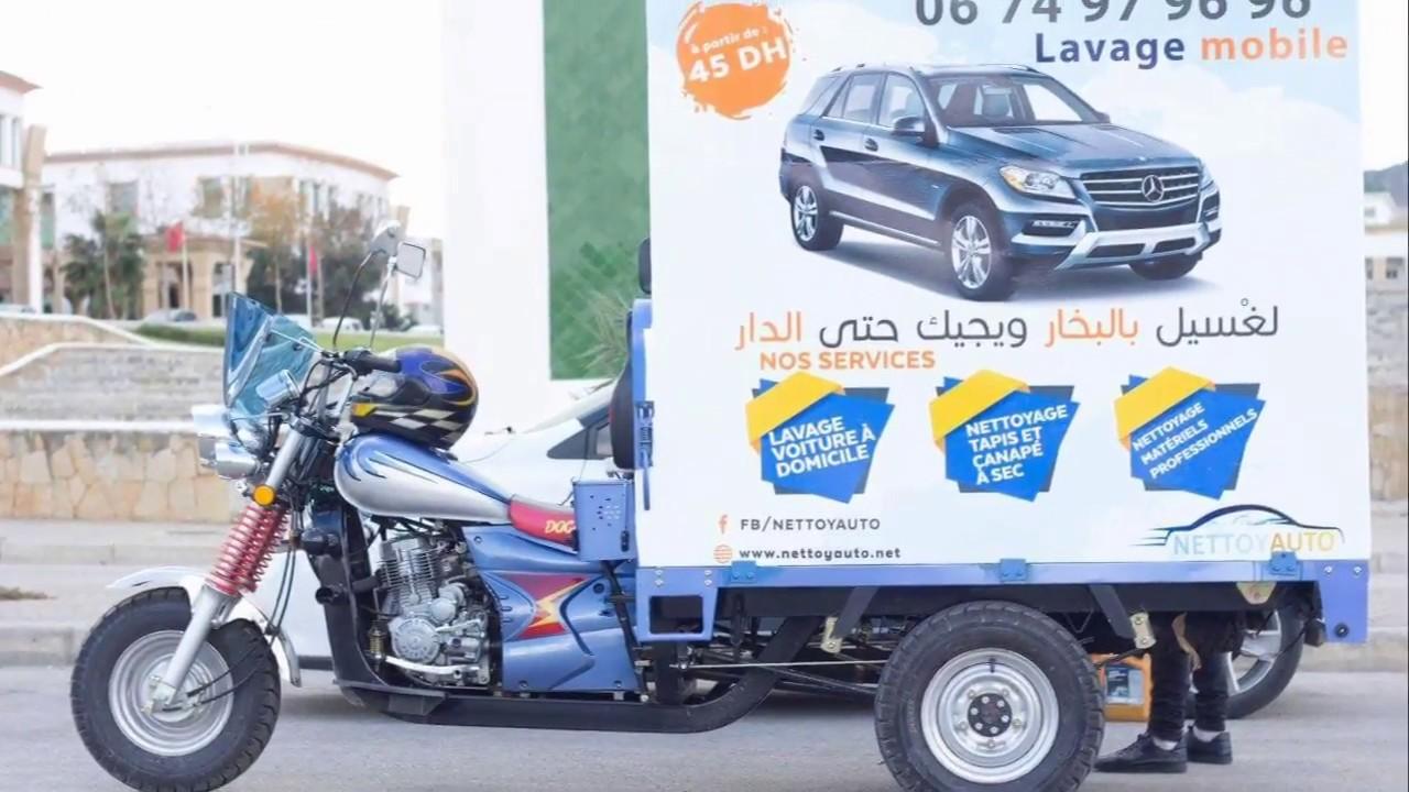 Le premier lavage mobile (َA vapeur) sur Tanger et Tétouan لغسيل بالبخار و  يجيك حتى لدار