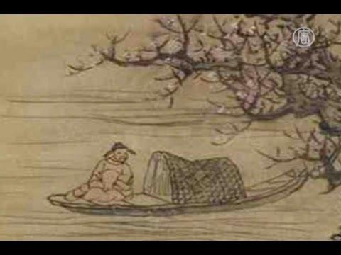 Les arts de la Dynastie Ming au Musée Metropolitan de New York
