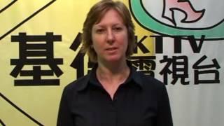 Publication Date: 2017-07-18   Video Title: 聖公會將軍澳基德小學 2012 Tongue Twister