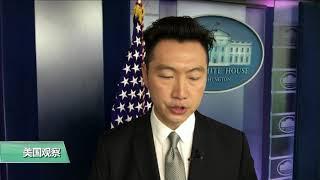 白宫要义(黄耀毅):美驻华使馆推文并附视频促中共交代六四真相
