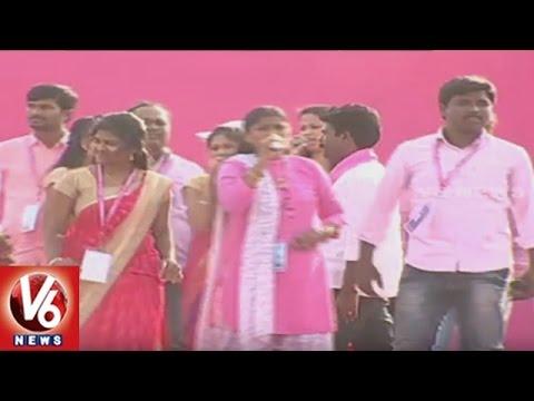 V6 Bathukamma Song Performed At TRS Pragati Nivedana Sabha | Warangal | V6 News