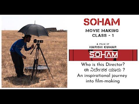 SOHAM movie making: Class 01 - Director's Heart   A Independent Kannada Movie   Inspirational