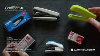обзор канцелярских степлеров Deli от CartaTerra