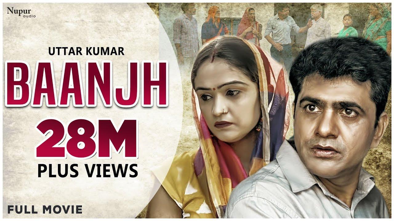 Baanjh बाँझ | Uttar Kumar, Madhu Malik | New Haryanvi Movie 2018 | Nav Haryanvi