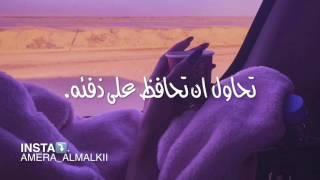 Clean bandit - Rockabey (مترجمه بالعربيه) 💛...