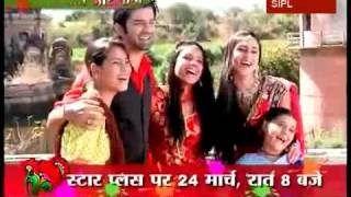 Star Parivaar Awards 2012 title song