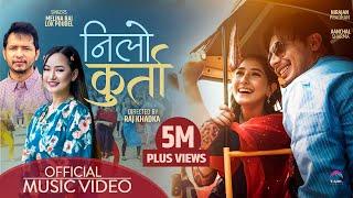 Nilo Kurta le | Bhana Bhana | ft. Aanchal Sharma \u0026 Nirajan Pradhan | Melina Rai | Lok Poudel 2021