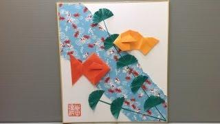 Goldfish Swimming - How To Make An Origami Display Shikishi