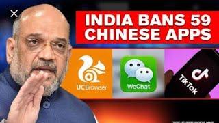 Chinese Apps Ban in India : 56 इंच वाली भारत  सरकार ने 59 चीनी ऐप पर लगाया प्रतिबंध,देखें पूरी लिस्ट