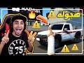 أغنية هجولة افضل لعبة سيارات و درفت عربية  mp3