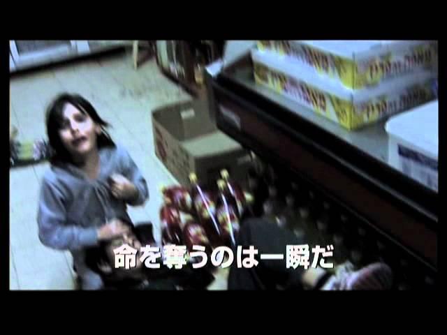 映画『いのちの子ども』予告編