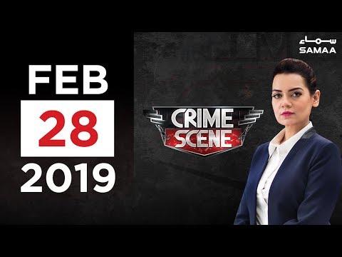 Bhen Aur Maa ko kisne Qatl Kia? | Crime Scene | Samaa TV | February 28, 2019