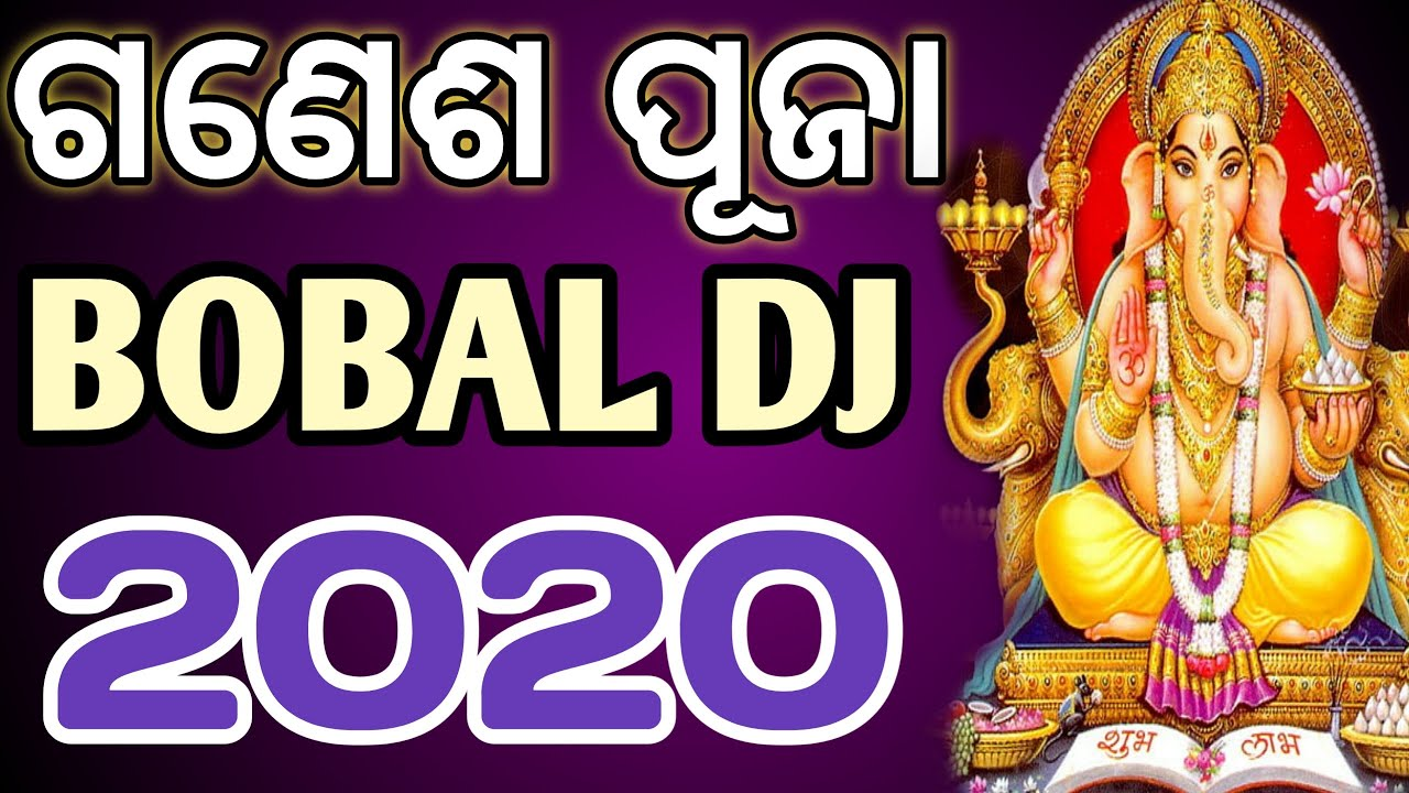 Ganesh Puja Special Full Bobal Odia New Dj Songs 2020