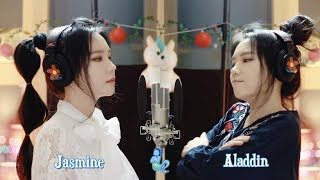Aladdin & Jasmine - A Whole New World ( cover by J.Fla )