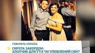 Сирота заграницу: мальчик для утех или любимый сын? | Говорить Україна