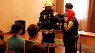 Классный час по пожарной безопасности