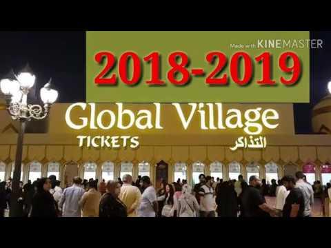 Global village Dubai 2019 | القرية العالمية