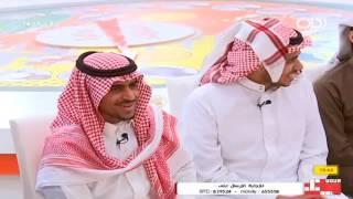 يالحبيب إللي طواريه - سعد الكلثم وعبدالكريم الحربي | #حياتك14